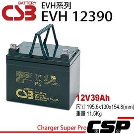 CSB EVH12390^(12V39AH^)^) 深循環 UPS x 露營備用電池 同於