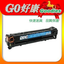 HP 惠普 CF401X CF401  201X  藍色 高容相容碳粉匣  HP Colo