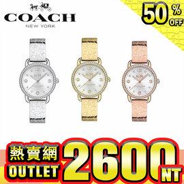 ~ 網~美國 蔻馳 COACH手錶 14502355 14502354 石英女錶 1450