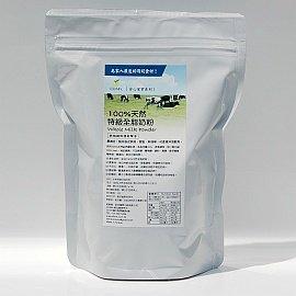 100%天然特級全脂奶粉300g夾鏈袋裝 100%乳含量 紐西蘭天然乳源 草飼牛 無添加