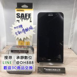 ~承靜 ~ 機 ASUS ZenFone 2 ZE551ML 品空機新機整新中古機收購舊機