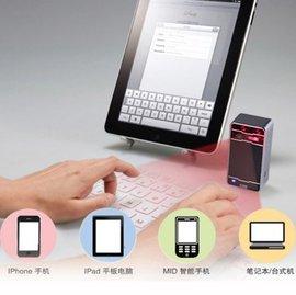 虛擬鍵盤 無線輸入 激光鐳射投影虛擬無線鍵盤 IPAD手機紅外投射 (國際版本鍵盤鍵位 無