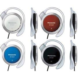 平廣 松下 Panasonic RP~HS47 耳掛式 耳機 薄型耳掛式耳機 L型插頭 貨