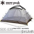Snow Peak SDE~030 五人紗網內帳 Amenity Dome 寢室帳M SD