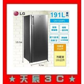 ~天辰通訊~中和 申辦 NP跳槽 中華電信 999  LG樂金 GN~Y200PS 191