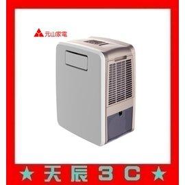 ~天辰通訊~中和 申辦 NP跳槽 中華電信 999  元山 強效直吹 移動式冷氣 YS~3