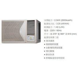 睿騏 東元 TECO 2^~4坪 右吹式 窗型冷氣 MW~20FR1  MW20FR1 倉