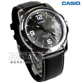 CASIO卡西歐 MTP~1314L~8A 世界城市新風範真皮指針男錶 中性錶 女錶 日期
