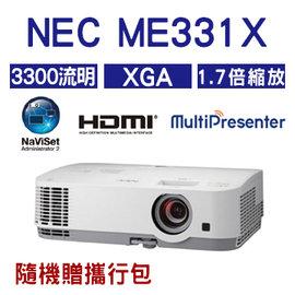 ~新瑪吉~ NEC 恩益禧 ME331X LCD 投影機 XGA 3300流明 USB H