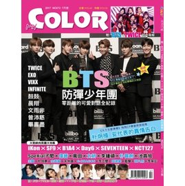 MY COLOR五言六社-月刊_第272期