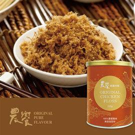 ~100%純雞肉 ~農饗原味雞肉酥 雞肉鬆 200g 香酥  好咀嚼 好消化 健康美食 解