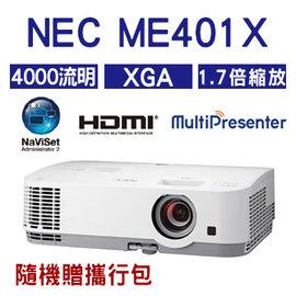~新瑪吉~ NEC 恩益禧 ME401X LCD 投影機 XGA 4000流明 USB H