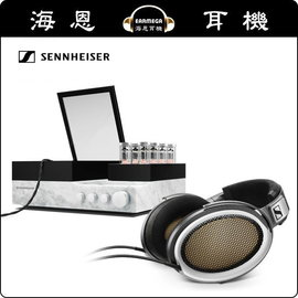【海恩特价 ing】德国 SENNHEISER HE1 大奥旗舰耳扩 全球最棒耳机系统 (接收预订中)