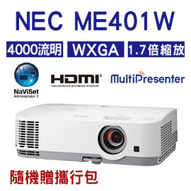 ~新瑪吉~ NEC 恩益禧 ME401W LCD 投影機 WXGA 4000流明 USB