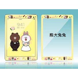 ipad mini 1234 卡通平板軟邊鋼化膜 mini1 mini2 mini3 mi