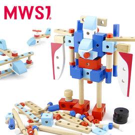 【愛之房】MWSJ百變木製飛機組合積木