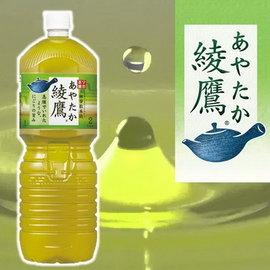【可口可乐出品】 绫鹰绿茶饮料-大瓶 2L 宇治茶铺上林春松本店茶叶使用