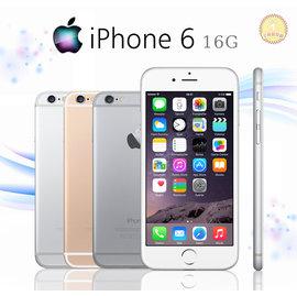 ☆手機批發網☆ iPhone 6 16G《福利品》大量現貨,3色,保固3個月,LTE4G,另有i5S、I5、6 Plus