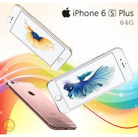 ☆手機 網☆ iPhone 6S Plus 64G《 品》送很大,四色 , 3個月,4G版