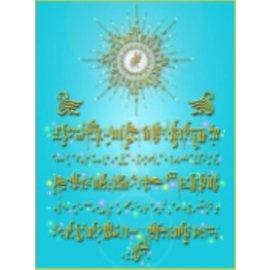 心靈之音  #227 神性計畫(生命之書訊息傳輸  THE DIVINE PLAN~能量