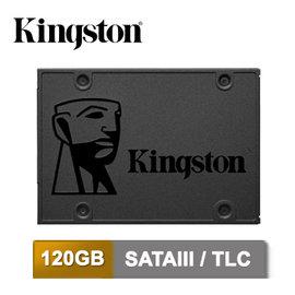 ~每日強檔•瘋殺 ~金士頓 SSDNow A400 120GB 2.5吋 SATA~3 固