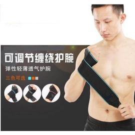 【健身運動護腕-50*8CM-1個/組】健身運動護腕護手掌助力帶男女健身護具-5670603