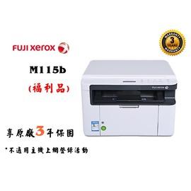 ~官網登入送 碳粉匣~富士全錄 FujiXerox DocuPrint P225d P22