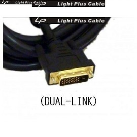 LPC~1889 HI~SPEED DVI 25公公 24 1  長度10米  DUAL~