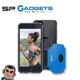 SP GADGETS 53301  智慧型手機 用  運動手臂套組合 臂包 臂套 iPhone 7+/6s+/6+  (總代理台閔公司貨)