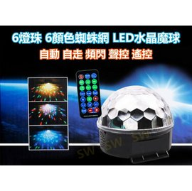 DF~902 LED水晶魔球 聲控舞台燈 聲控彩燈 水晶球燈 水晶燈 投射燈 彩燈 閃光燈