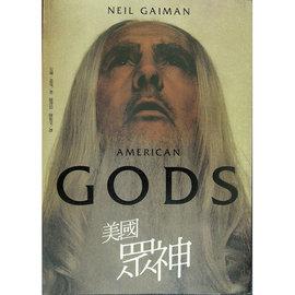 ~雲雀書窖~~美國眾神 初版一刷  ~ 繆思出版 尼爾.蓋曼  書(LS1406 )