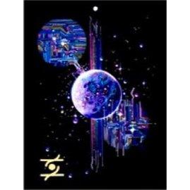 心靈之音  #87 大蛻變(轉化與行星提昇)THE SHIFT~能量催化圖~美國 中文說