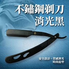 美達美髮材料行~Schick 舒適噴射刀片  刮鬍  刀片  舒適  小盒20片裝  美容