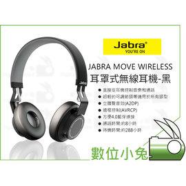 數位小兔【Jabra MOVE WIRELESS 耳罩式無線耳機 黑色】頭戴式 無線 藍芽耳機 通話 聽音樂 公司貨