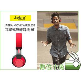 數位小兔【Jabra MOVE WIRELESS 耳罩式無線耳機 紅色】頭戴式 無線 藍芽耳機 通話 聽音樂 公司貨