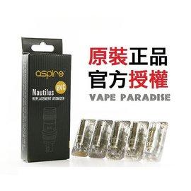 【迷霧天堂】 ●Aspire鸚鵡螺mini BVC霧化芯 小鸚鵡螺1.6 0.7歐姆 na