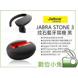 數位小兔【Jabra STONE 3 炫石3 藍牙耳機 黑】捷波朗 語音接聽 雙麥克風 無線 藍芽耳機 公司貨