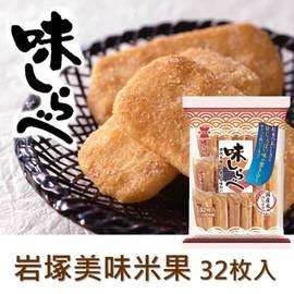 【FUJIYA不二家】NECTAR白桃蜜橙碳酸饮料 果汁15% 微碳酸 380ml  & 日本进口饮料