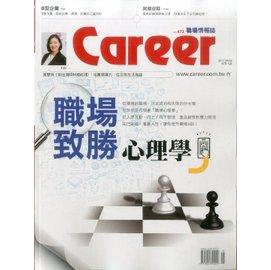 CAREER 職場情報誌-雙月刊_第473期