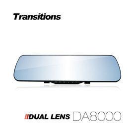 ★豪品★全视线 DA8000 1080P 双镜头后视镜行车记录器 星光版