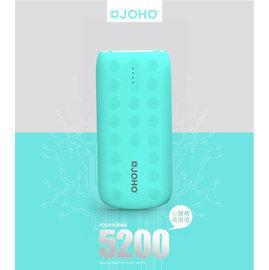 ~PC~BOX~JOHO 行動電源JO~5200