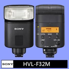 SONY HVL-F32M 外接式閃光燈★(公司貨)★