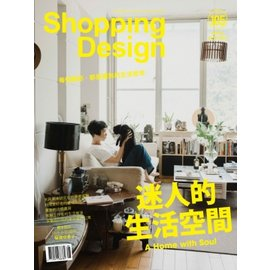 SHOPPING DESIGN_第105期