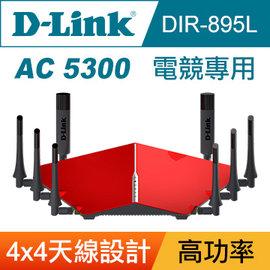 品 D~Link友訊~飆網制霸~DIR~895L AC5300三頻Gigabit MU