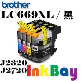 Brother LC~669XL BK  LC669XL BK 黑色相容墨水匣~ ~MFC