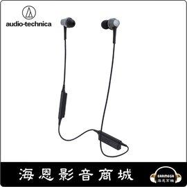 ~海恩 ing~ 鐵三角 ATH~CKR75BT  鐵灰   藍牙無線耳機 超乎期待的無線