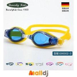 Malldj親子 網 ~ beverly kids 德國 兒童泳鏡~藍黃色~藍黃色 L ~