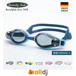 Malldj親子 網 ~ beverly kids 德國 兒童泳鏡~藍色~藍色 L ~ #