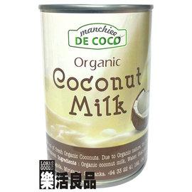 苗林斯里蘭卡有機椰奶7%即飲 400ml