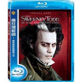 合友唱片 瘋狂理髮師:倫敦首席惡魔剃刀手 藍光 Sweeney Todd: The Dem